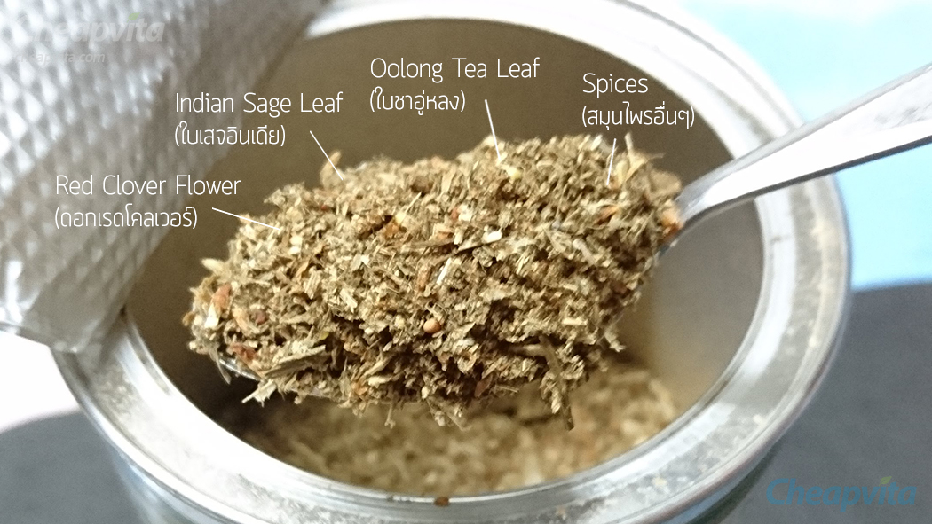 jason-winters-herbal-tea-03